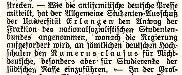 """Zeitschrift """"Israelit"""" vom 28. Februar 1929: Erlanger Uni schon antisemitisch"""