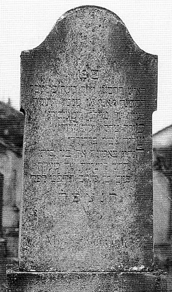 Moses Hofmanns Grabstein in Höchberg