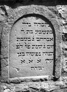 """Grabstein aus dem Mittelalter, aufgefunden 1914 auf dem eingeebneten """"Judenkirchhof"""" aufgefunden"""