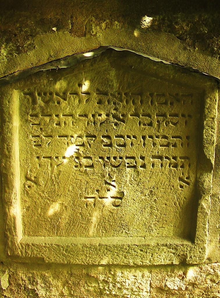 Grabstein des Josef Sohn des Eleasar aus dem Jahr 1384