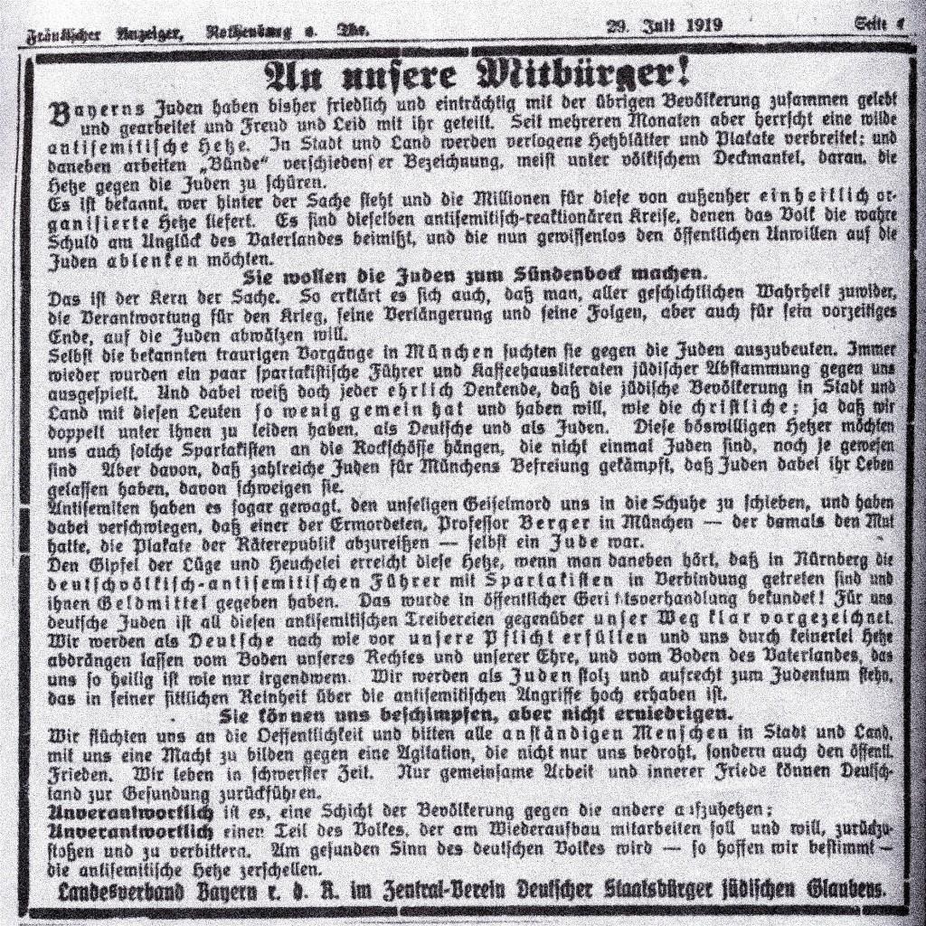 """Anzeige vom 29. Juli 1919 im """"Fränkischen Anzeiger"""", mit der sich die Juden gegen den verstärkten Antisemitismus wehren"""